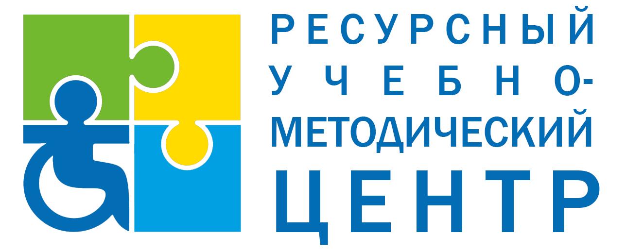 РУМЦ КФУ